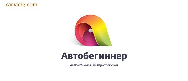 logo chữ a